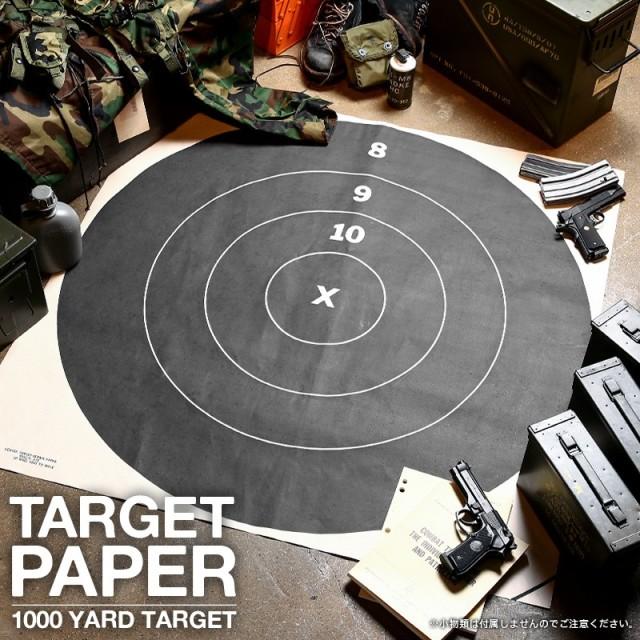 実物 新品 米軍 1000 YARD ターゲット