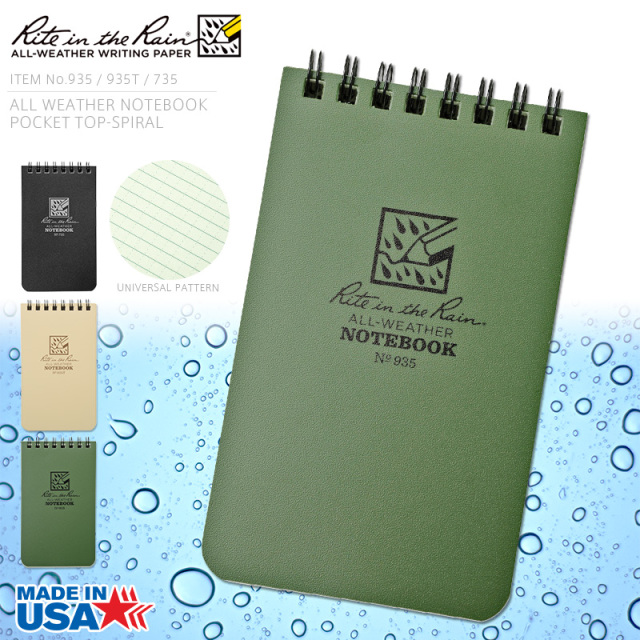 Rite In the Rain ライトインザレイン 米軍使用 ALL WEATHER NOTEBOOK POCKET TOP-SPIRAL 防水タクティカルノートブック(935,935T,735)