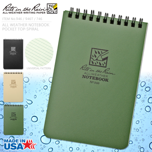 Rite In the Rain ライトインザレイン 米軍使用 ALL WEATHER NOTEBOOK POCKET TOP-SPIRAL 防水タクティカルノートブック(946,946T,746)