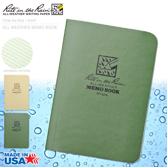 Rite In the Rain ライトインザレイン 米軍使用 ALL WEATHER MEMOBOOK 防水タクティカルメモブック (954,954T)