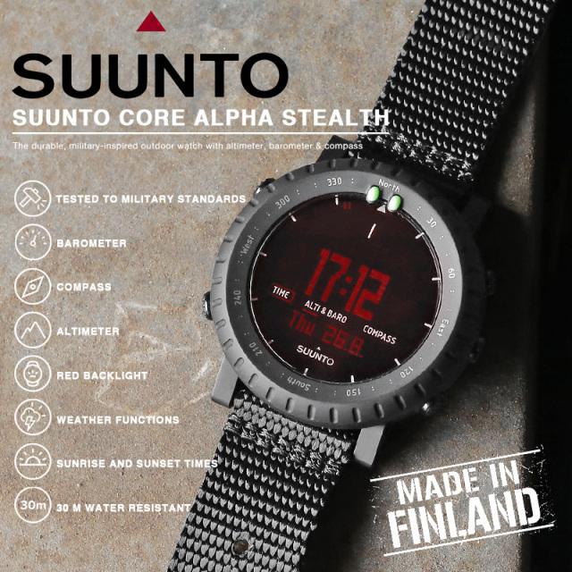 SUUNTO スント SS050504000 Suunto Core Alpha Stealth リストウォッチ(腕時計)【メーカー小売価格31,800円(税別)】