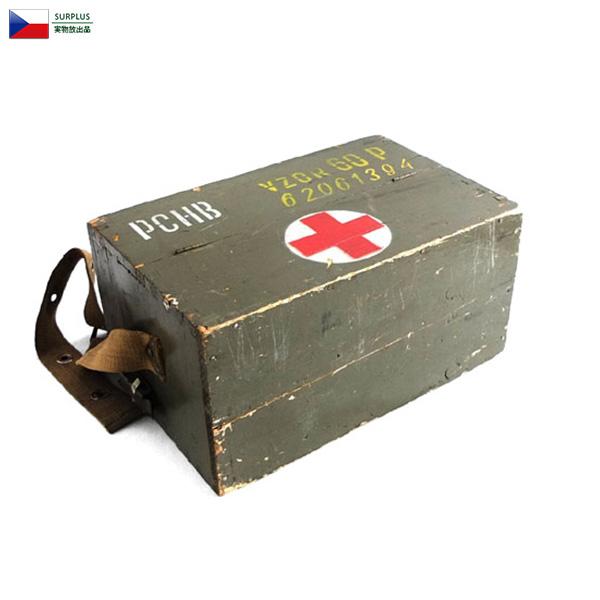 実物 チェコ軍 メディカルウッドボックス SMALL 木箱