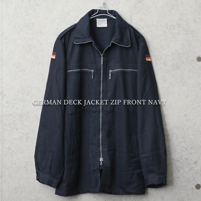 実物 USED ドイツ軍 FR フロントジップ デッキジャケット