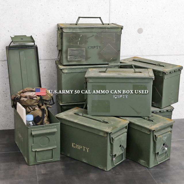 実物 USED 米軍 50 CAL AMMO CAN アンモボックス【I】