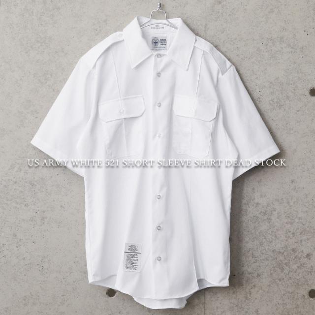 実物 新品 デッドストック 米軍 WHITE 521 ショートスリーブシャツ