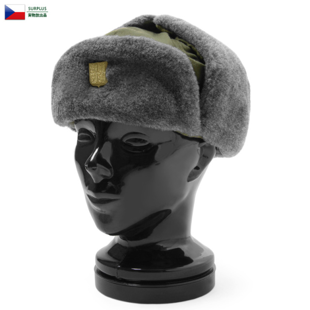 実物 新品 チェコ軍 ウィンターボアハット バッジ付き