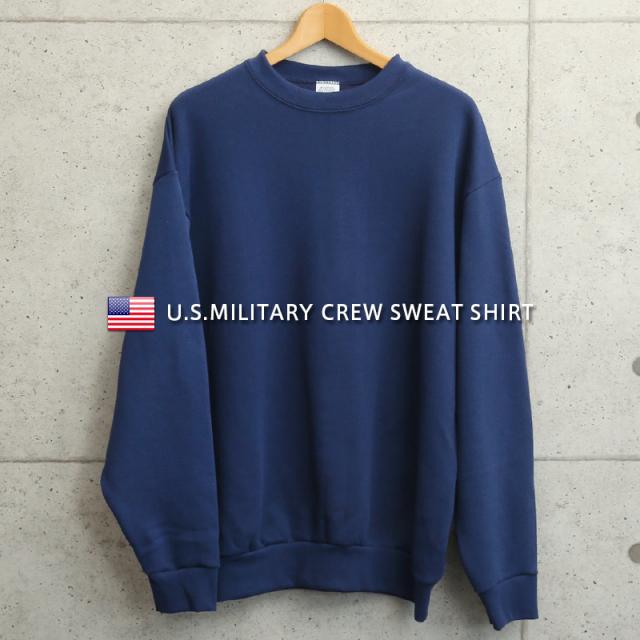 実物 新品 デッドストック 米軍 NAVY スウェットシャツ プレーン(無地)