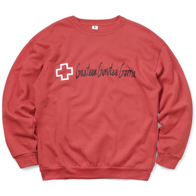 実物 USED スペイン赤十字 レッドクロス スウェットシャツ GAZTEEN GURUTZE GORRIA