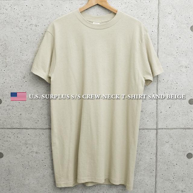 実物 新品 米軍 ACU・ABU用最新 SAND BEIGE Tシャツ MADE IN USA