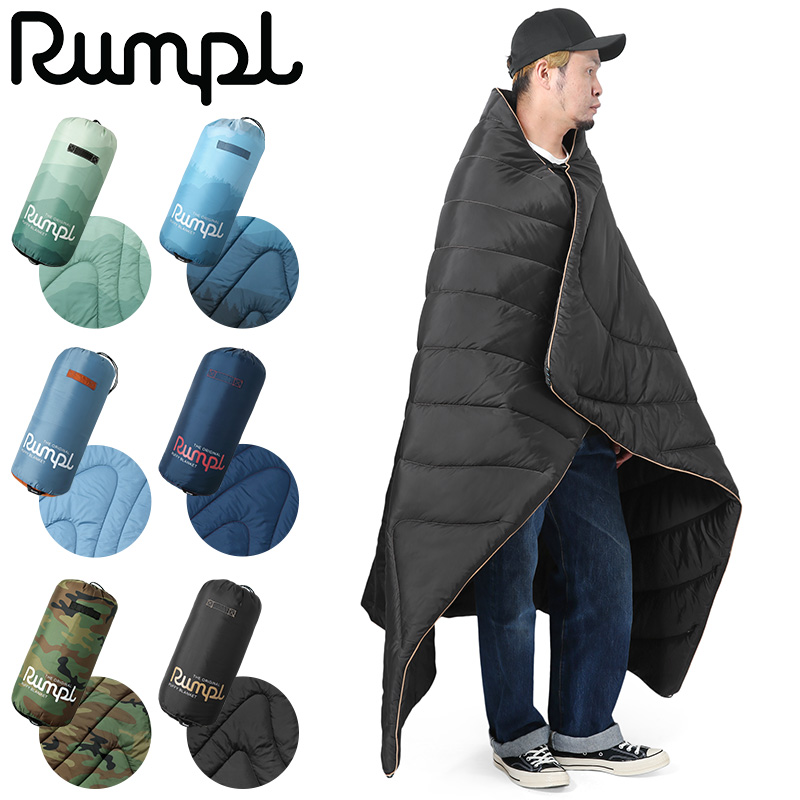 Rumpl ランプル ORIGINAL PUFFY BLANKET(オリジナル パフィー ブランケット)【メーカー小売価格14,000円(税別)】