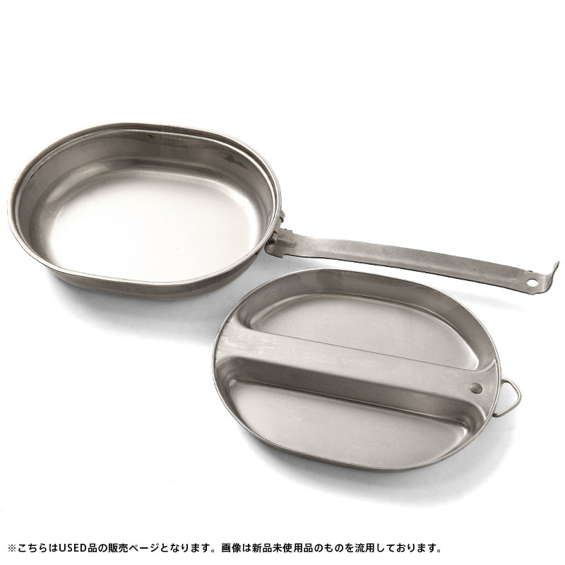 実物 米軍 MESS KIT PAN USED