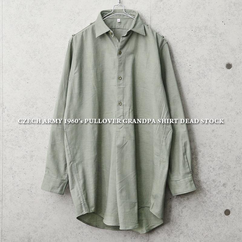 実物 新品 デッドストック チェコ軍 1960's プルオーバー グランパシャツ