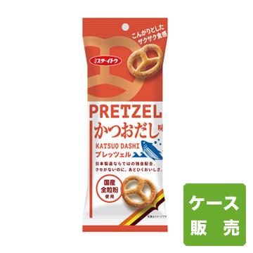 プレッツェル かつおだし味