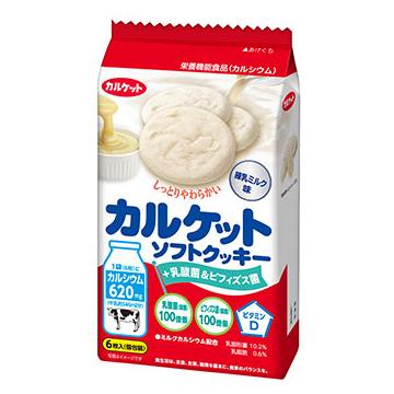 カルケットソフトクッキー+乳酸菌&ビフィズス菌