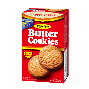 10枚バタークッキー