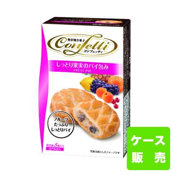 コンフェッティ しっとり果実のパイ包み
