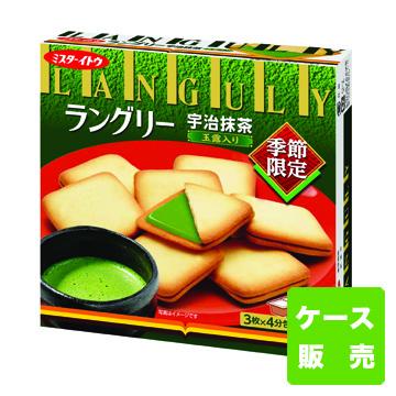 12枚ラングリー宇治抹茶