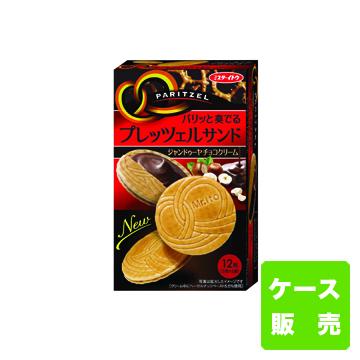 プレッツェルサンドジャンドゥーヤチョコクリーム