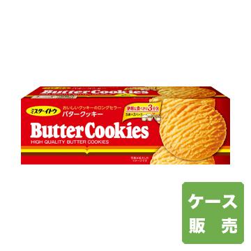 バタークッキー ケース販売