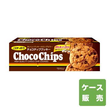 チョコチップクッキー ケース販売