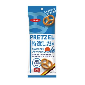 プレッツェル 特選しお味