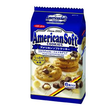 アメリカンソフトクッキーマカデミア