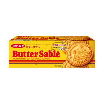 バターサブレクッキー