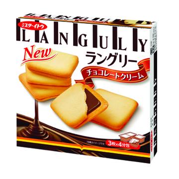 ラングリーチョコレートクリーム
