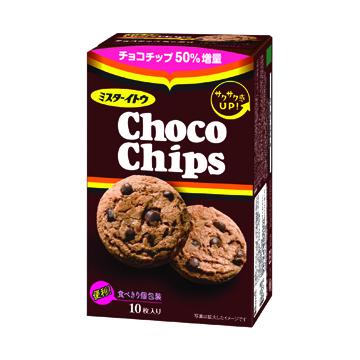 10枚チョコチップクッキー