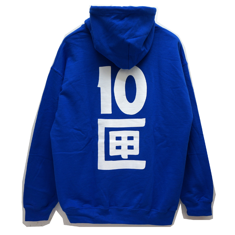 TENBOX 10匣 テンボックス パーカー TENBOX LOGO HOODIE - BLUE