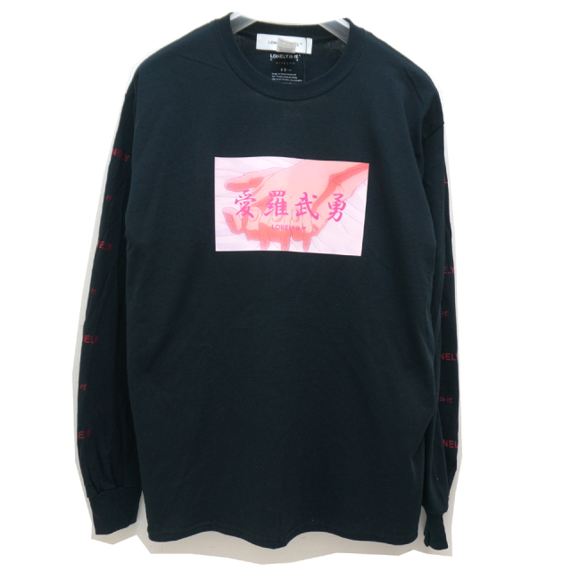 LONELY論理 ロンリー ロンT I LOVE YOU L/S Tee - BLACK