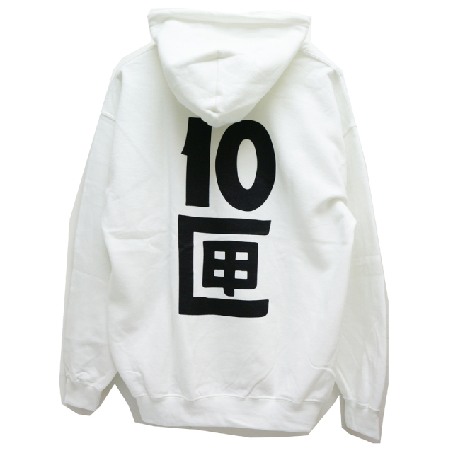 TENBOX 10匣 テンボックス パーカー TENBOX LOGO HOODIE - WHITE
