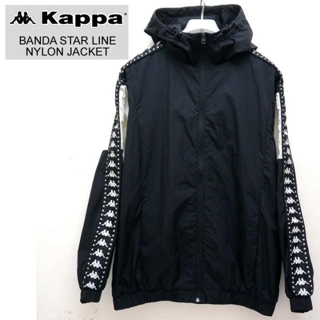 KAPPA カッパ ナイロンジャケット BANDA STAR LINE NYLON JACKET