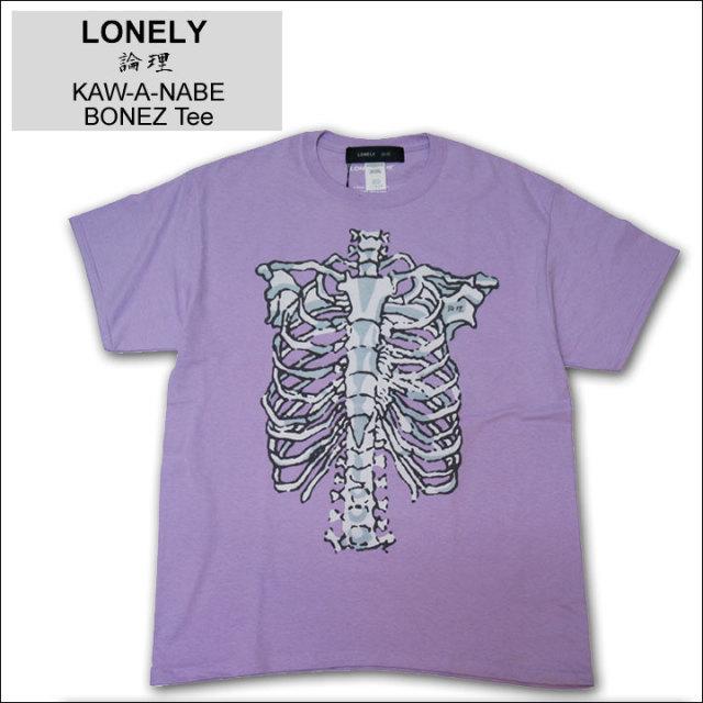 lonelyのTシャツ