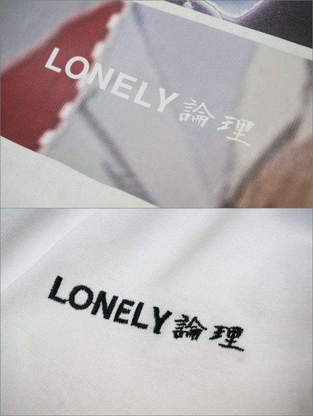 LONELY論理のTシャツ