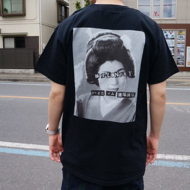 LONELY論理 ロンリー Tシャツ ANARCHY IN THE JAPANESE MAIKO S/S Tee