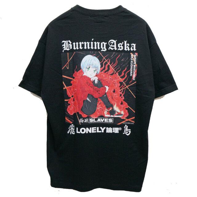 全2色 LONELY論理 ロンリー LONELY Tシャツ ASKA FUTATABI T-SHIRTS #20コレクション ブラック パープル