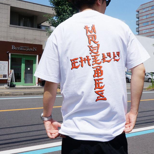 全3色 MRV by Mr.vibes ミスターバイブス オリジナル Tシャツ ANIMAL CHILL S/S Tee ホワイト ブラック イエロー