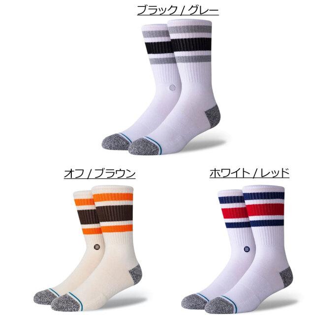 全3色 スタンス STANCE SOCKS 靴下 BOYD ST ソックス ラインソックス スケーターソックス ホワイト 白 WHITE ボイド