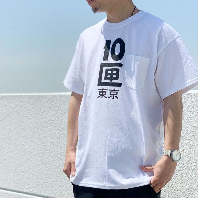 TENBOX 10匣 テンボックス Tシャツ TENBOX TOKYO POCKET S/S Tee ホワイト