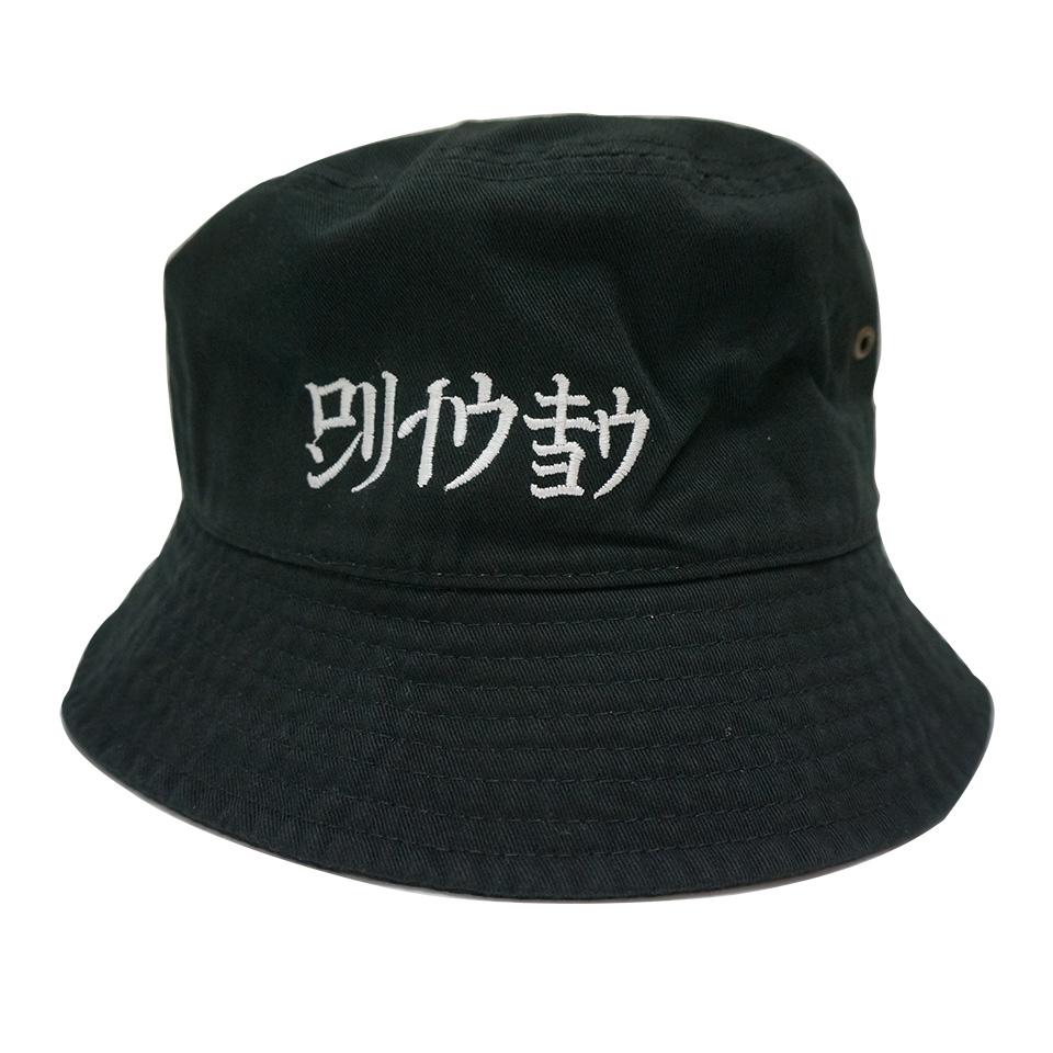 LONELY論理 ロンリー LONELY KATAKANA HAT ハット 帽子 バケットハット バケハ ブラック 黒 BLACK