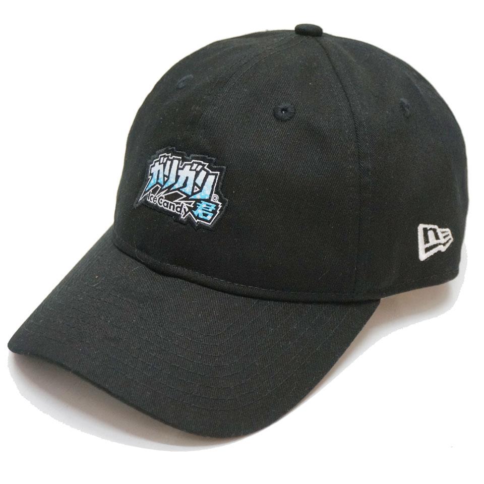 ニューエラ NEW ERA ローキャップ 9THIRTY ガリガリ君 OFFICIAL LOGO CAP キャップ 帽子 コラボ ブラック