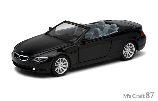 【ヘルパ】BMW 6シリーズ