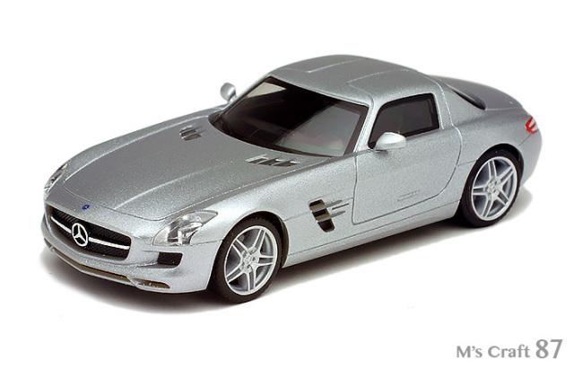 【ヘルパ】メルセデスベンツ SLS AMG