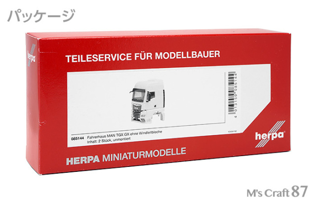 【ヘルパ】マン TGX