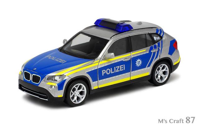 【ヘルパ】BMW X1