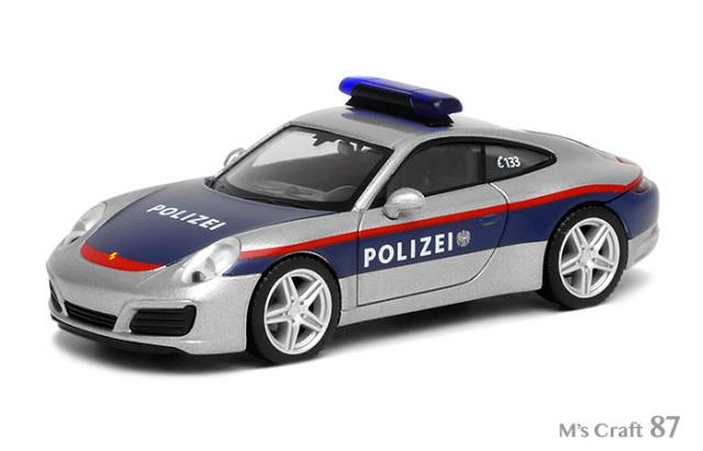 【ヘルパ】ポルシェ 911