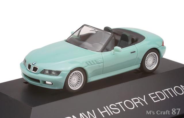 【ヘルパ】BMW Z3