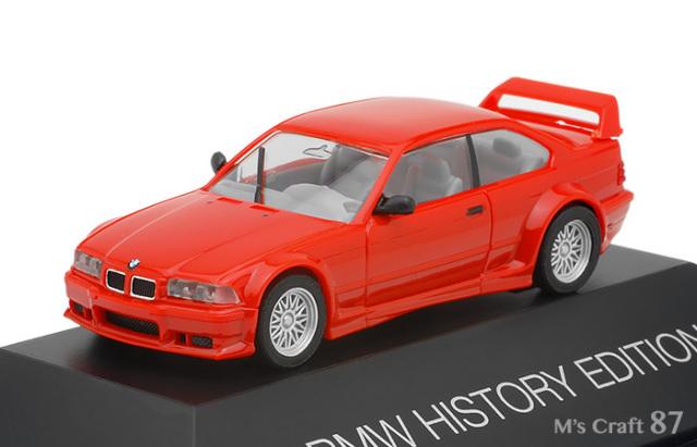 【ヘルパ】BMW M3