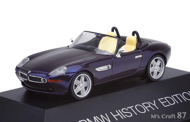 【ヘルパ】BMW Z8